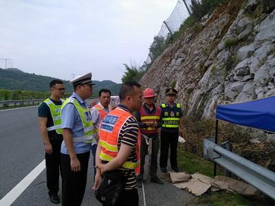 柳州高速公路管理