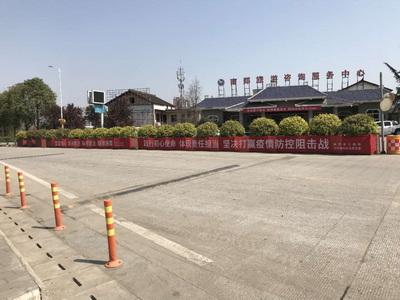 汉中路政执法支队多举措加强防疫宣传